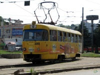 Харьков. Tatra T3SU №3091