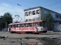 Харьков. Tatra T3 №315