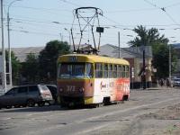 Харьков. Tatra T3 №372