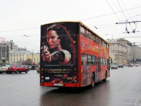 Москва. MAN SD200 х106уу