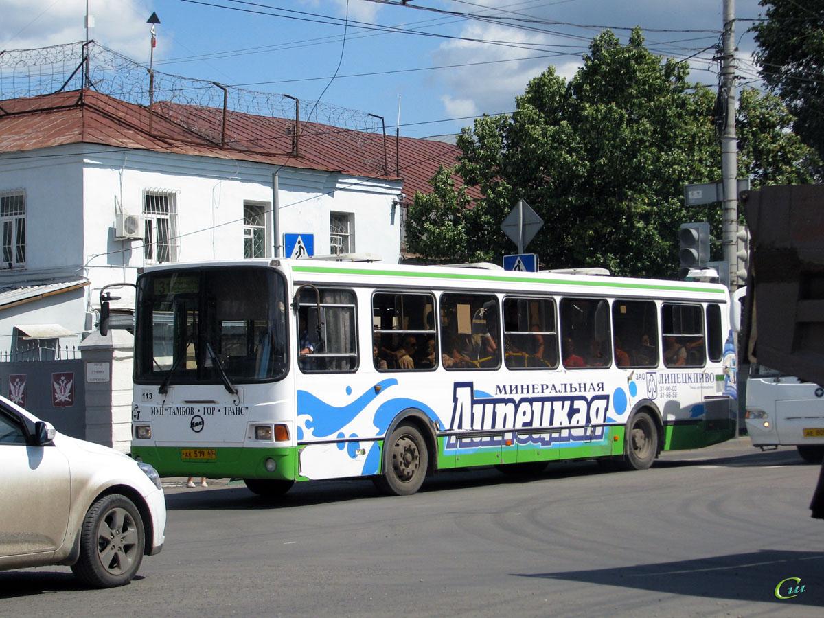 Тамбов. ЛиАЗ-5256.36 ак519