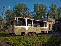 Санкт-Петербург. РС-78 №РС-002
