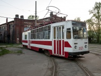71-88Г №2125