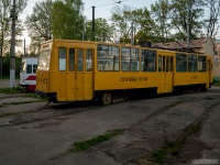 Санкт-Петербург. ЛМ-68М №С-537
