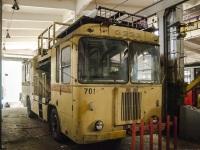 Санкт-Петербург. КТГ-1 №7014