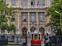 Санкт-Петербург. МС-1 №1877