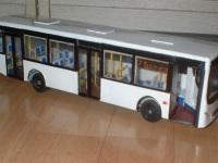Санкт-Петербург. Масштабная модель автобуса Volgabus-5270