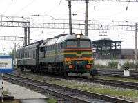 Ижевск. М62-1753