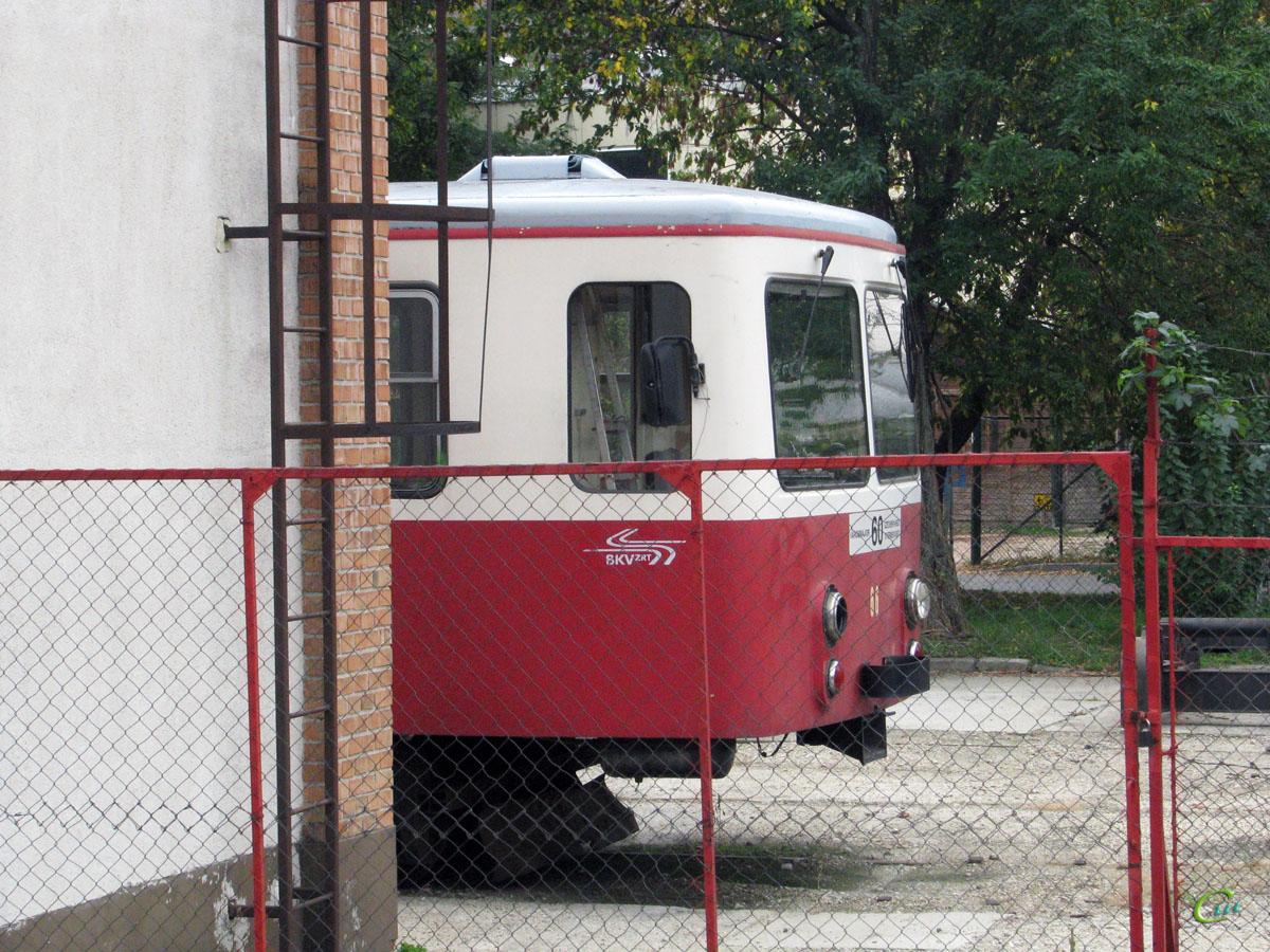 Будапешт. Simmering №66