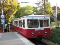 Будапешт. Simmering №65