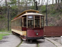 Балтимор. Summer Time Street Car №264
