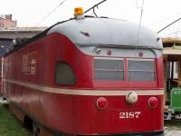 PCC №2187