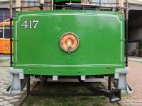 Балтимор. Summer Time Street Car №417