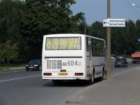 Псков. ПАЗ-4230 ав604