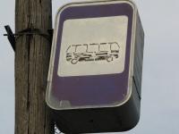 Кимры. Автобусный остановочный знак