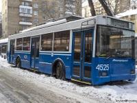 Москва. ТролЗа-5275.05 №4525