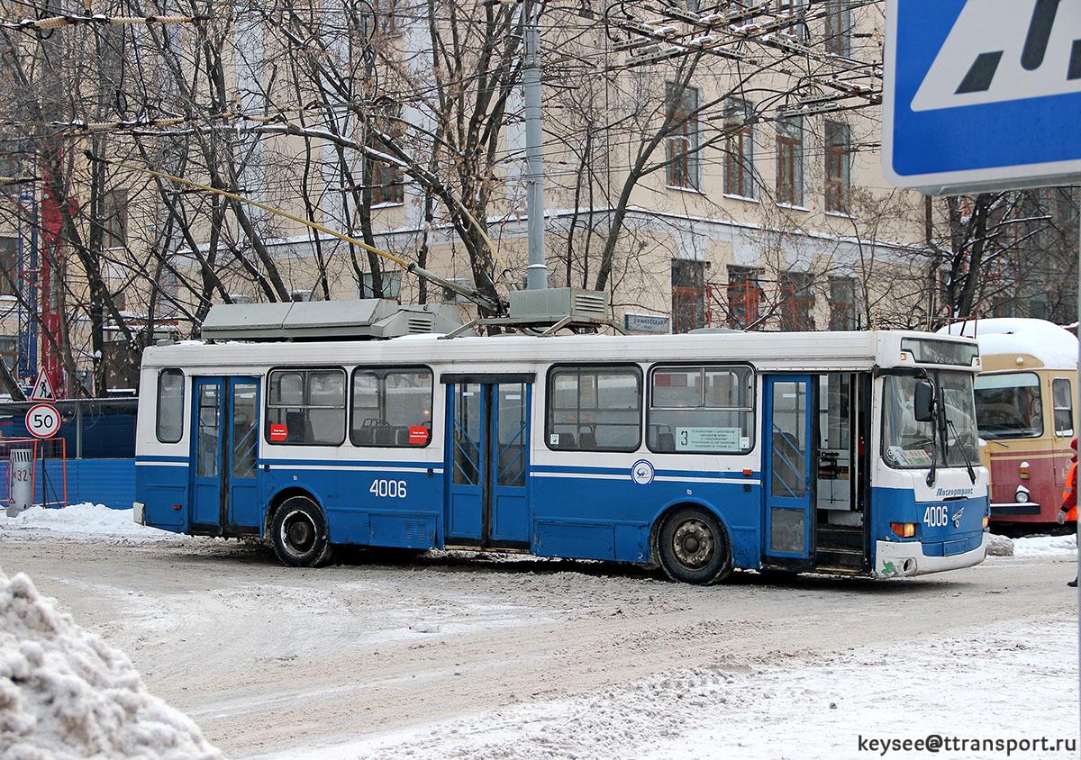 Москва. МТрЗ-5279 №4006