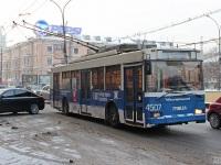 Москва. ТролЗа-5275.05 №4507