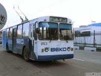 Одесса. ЗиУ-682В-013 (ЗиУ-682В0В) №853