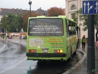 Будапешт. Ikarus 256 KTY-042
