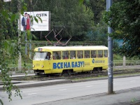Ижевск. Tatra T3 №1208