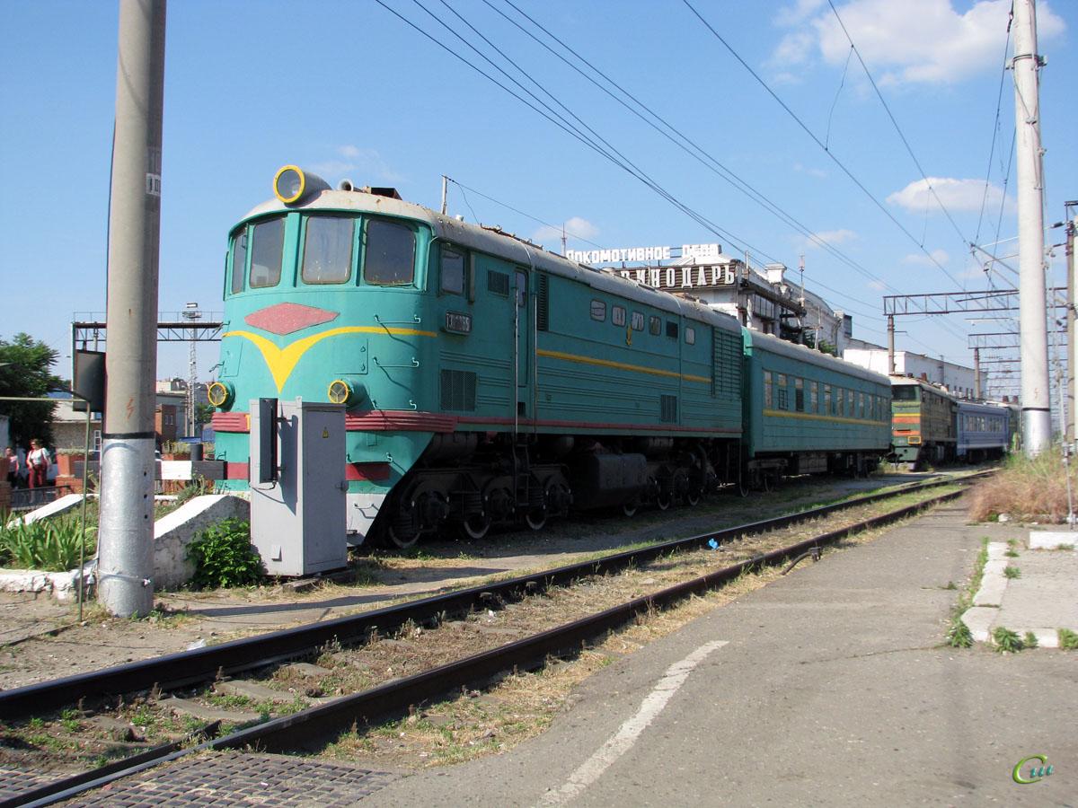 Краснодар. ТЭ3-2255