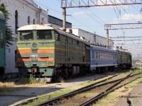 Краснодар. 2ТЭ10М-2919