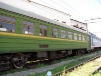 Краснодар. ЭР9П-274