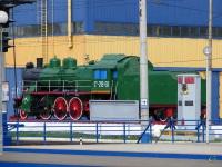 Нижний Новгород. Су-213-58