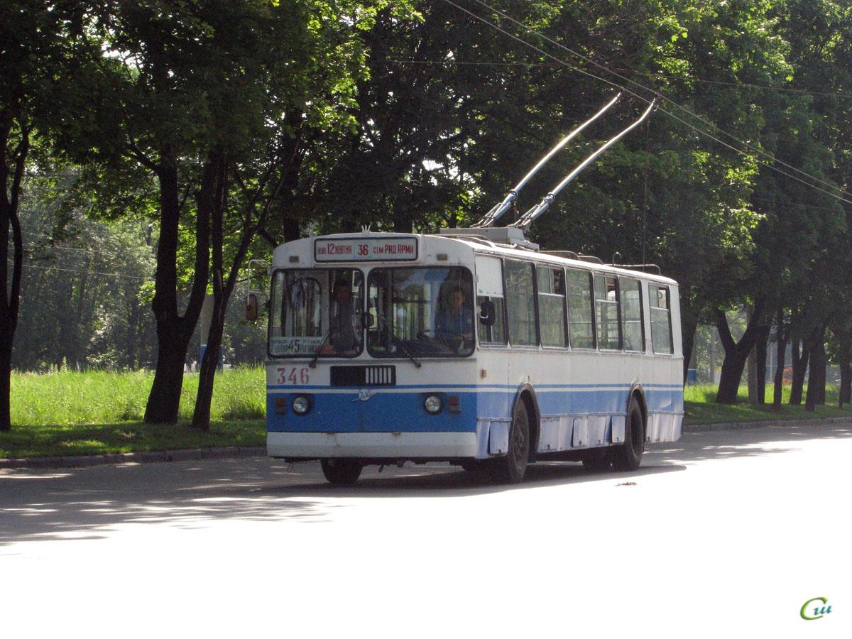 Харьков. ЗиУ-682Г00 №346