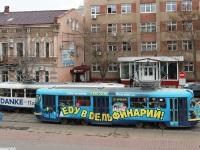 Одесса. Tatra T3SU мод. Одесса №3220