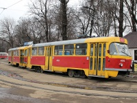 Одесса. Tatra T3SU №4013