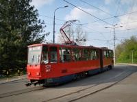 Белград. Tatra KT4 №267