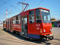 Белград. Tatra KT4 №415