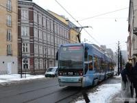 Осло. SL 95 №150