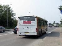 Псков. Mercedes-Benz O345 ав079