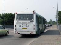 Псков. ЛиАЗ-5256 ав346