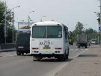 Псков. ПАЗ-32054 аа215