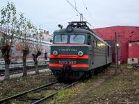Тверь. ВЛ10-087