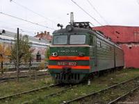 Тверь. ВЛ10-1822
