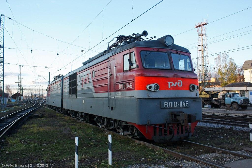 Тверь. ВЛ10-1146