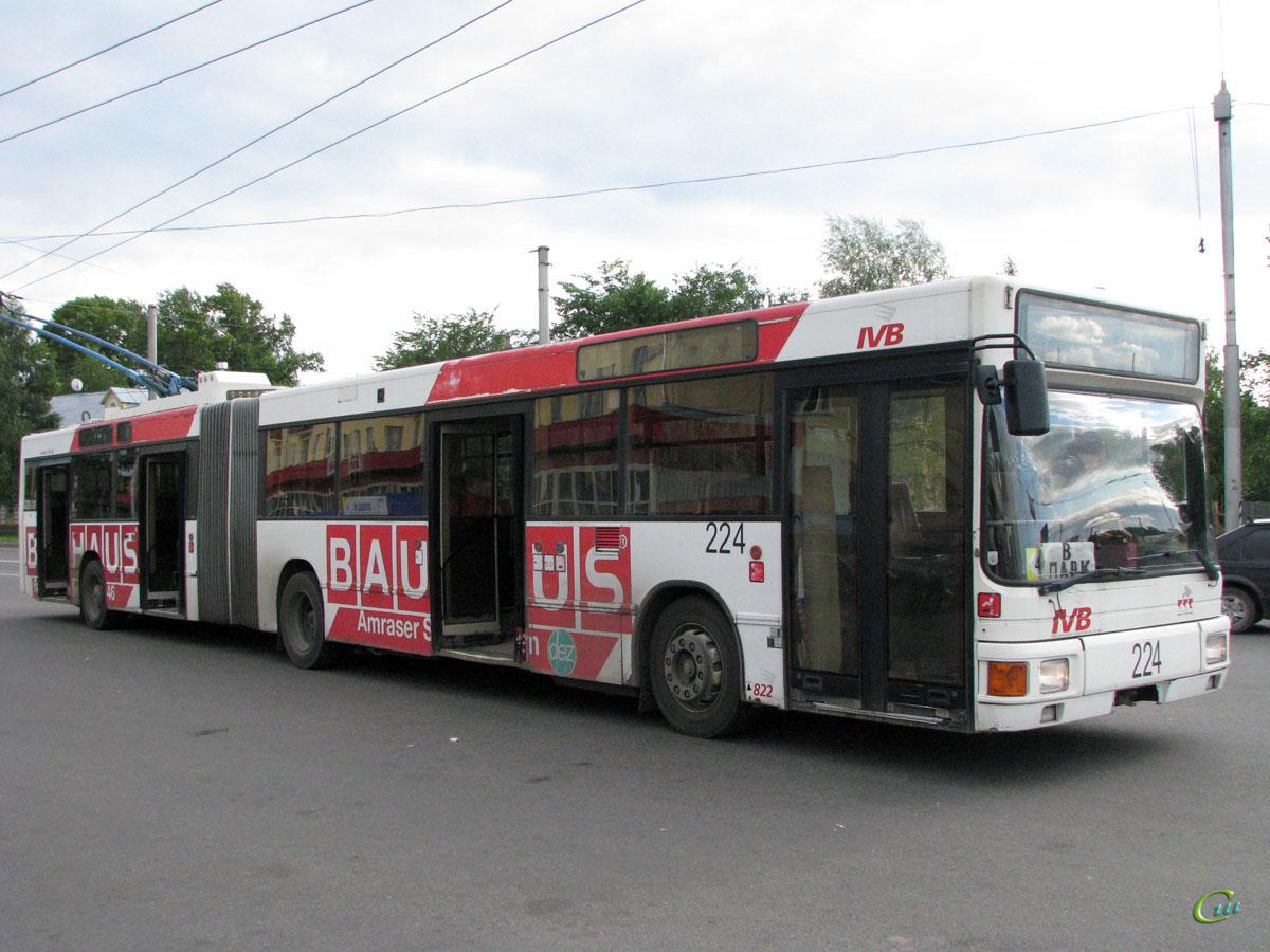 Вологда. Gräf & Stift NGE152 №224