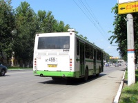 ЛиАЗ-5256 ат459