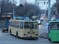 Одесса. ЮМЗ-Т1Р №2024