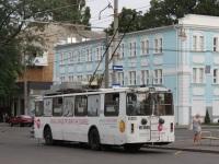 Одесса. ВЗТМ-5284 №609