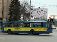 Одесса. ЗиУ-682В-013 (ЗиУ-682В0В) №653