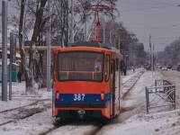 71-407 №387