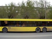 Волжский. Волжанин-6270.00 к561рс