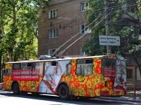 Одесса. ЗиУ-682В-012 (ЗиУ-682В0А) №634