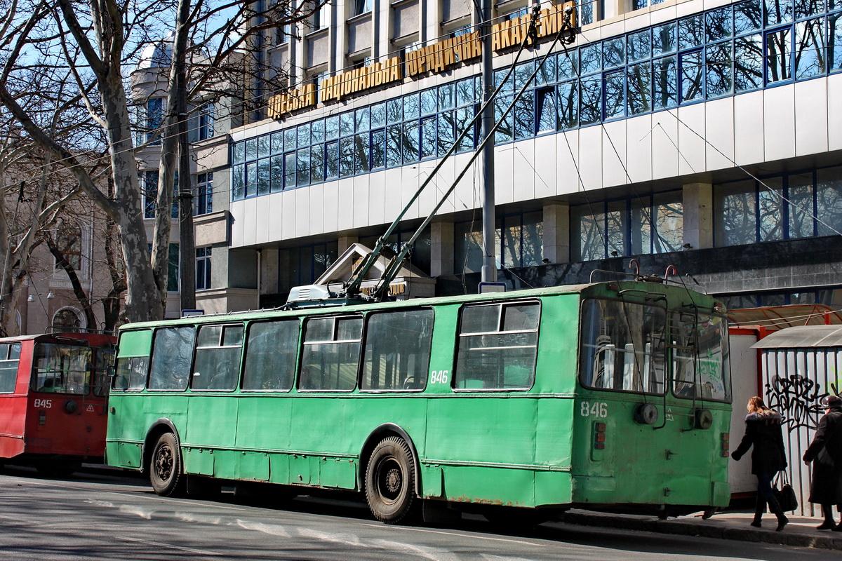 Одесса. ЗиУ-682В-012 (ЗиУ-682В0А) №846